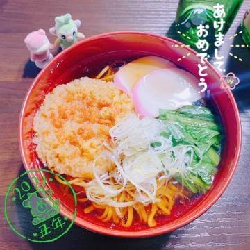「あけまして」01/01(01/01) 16:00 | あみの写メ・風俗動画
