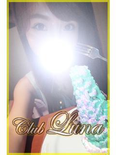 「さりで~すヽ(´エ`)ノ」11/24(11/24) 16:16 | サリの写メ・風俗動画