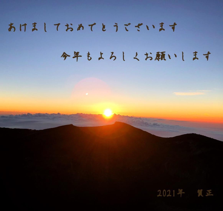 「2021年始まりましたね」01/03(01/03) 10:06 | なおの写メ・風俗動画