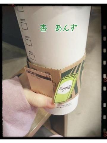 「今年初出勤です?」01/03(01/03) 12:02 | 杏-Anzu-の写メ・風俗動画