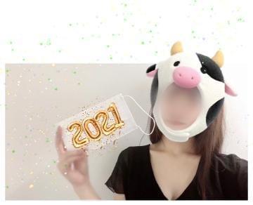 「2021年すたーとっ」01/03(01/03) 12:05   はるなの写メ・風俗動画