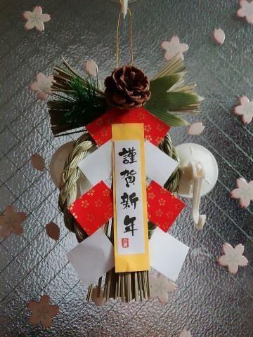 「ありがとうございました。☆☆☆」01/03(01/03) 22:22 | まりもの写メ・風俗動画