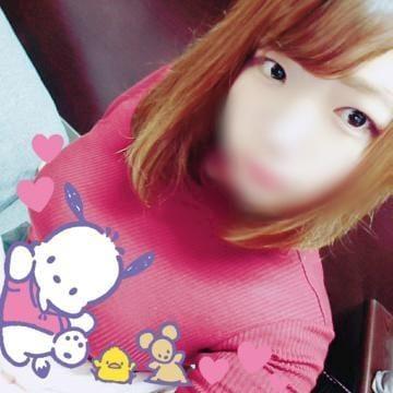 「明けました」01/04(01/04) 20:38 | りんの写メ・風俗動画