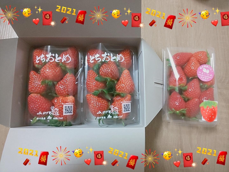 「苺祭り!」01/05(01/05) 11:54 | ももの写メ・風俗動画