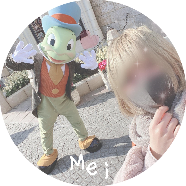 「あけおめ!」01/05(01/05) 17:51   めいの写メ・風俗動画