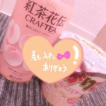 「ぬっ(?? .? ??  )???」01/05(01/05) 21:53 | あいかの写メ・風俗動画