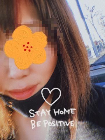 「遅すぎましたw」01/06(01/06) 04:15 | ひじりの写メ・風俗動画