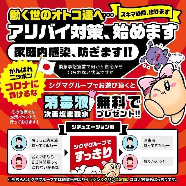 「こんばんは( ˘꒳˘)」01/07(01/07) 23:06 | キララの写メ・風俗動画