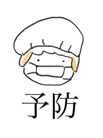 「予防の絵をかいたら給食のおばさんみたいになった」01/08(01/08) 08:07   ろあの写メ・風俗動画