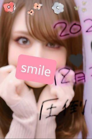 「???2021???」01/08(01/08) 11:12 | すみれの写メ・風俗動画