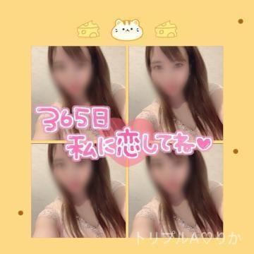 「やっとこさ!」01/09(01/09) 00:48   りかの写メ・風俗動画