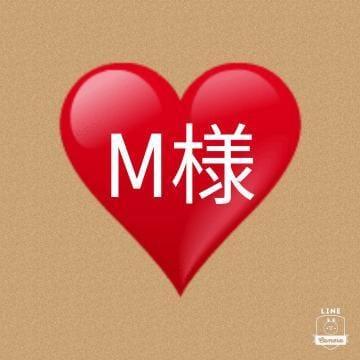「8日のご自宅?」01/09(01/09) 01:13 | 栞-Shiori-の写メ・風俗動画