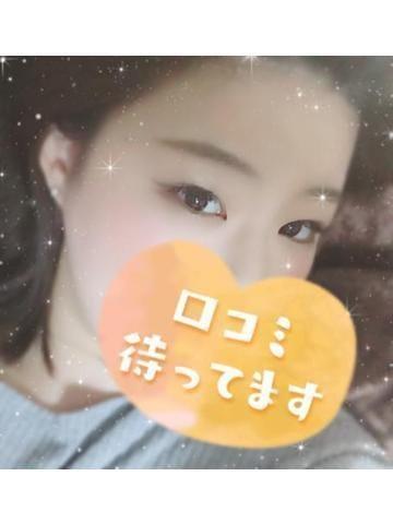 「お礼♡」01/09(01/09) 05:50   りかの写メ・風俗動画