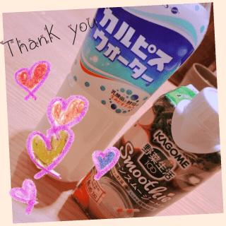 「お礼♡」11/26(11/26) 03:23 | かなの写メ・風俗動画