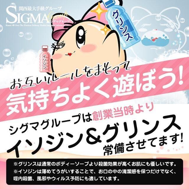 「こんばんは☆.。.:*・」01/09(01/09) 19:59 | キララの写メ・風俗動画