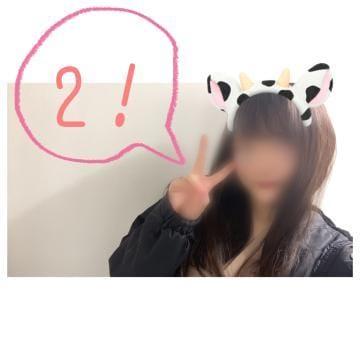 「にねん!?」01/10(01/10) 17:32   はるなの写メ・風俗動画