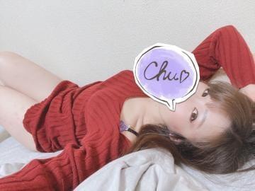 「ご案内と、ぼやき」01/11(01/11) 08:37 | リオナの写メ・風俗動画