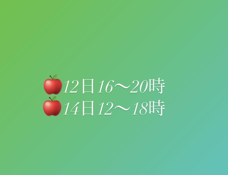 「出勤してます〜〜」01/11(01/11) 12:58   りのの写メ・風俗動画