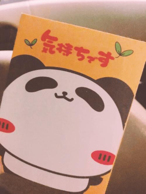 「こんにちは」01/12(01/12) 13:05   ショウダの写メ・風俗動画