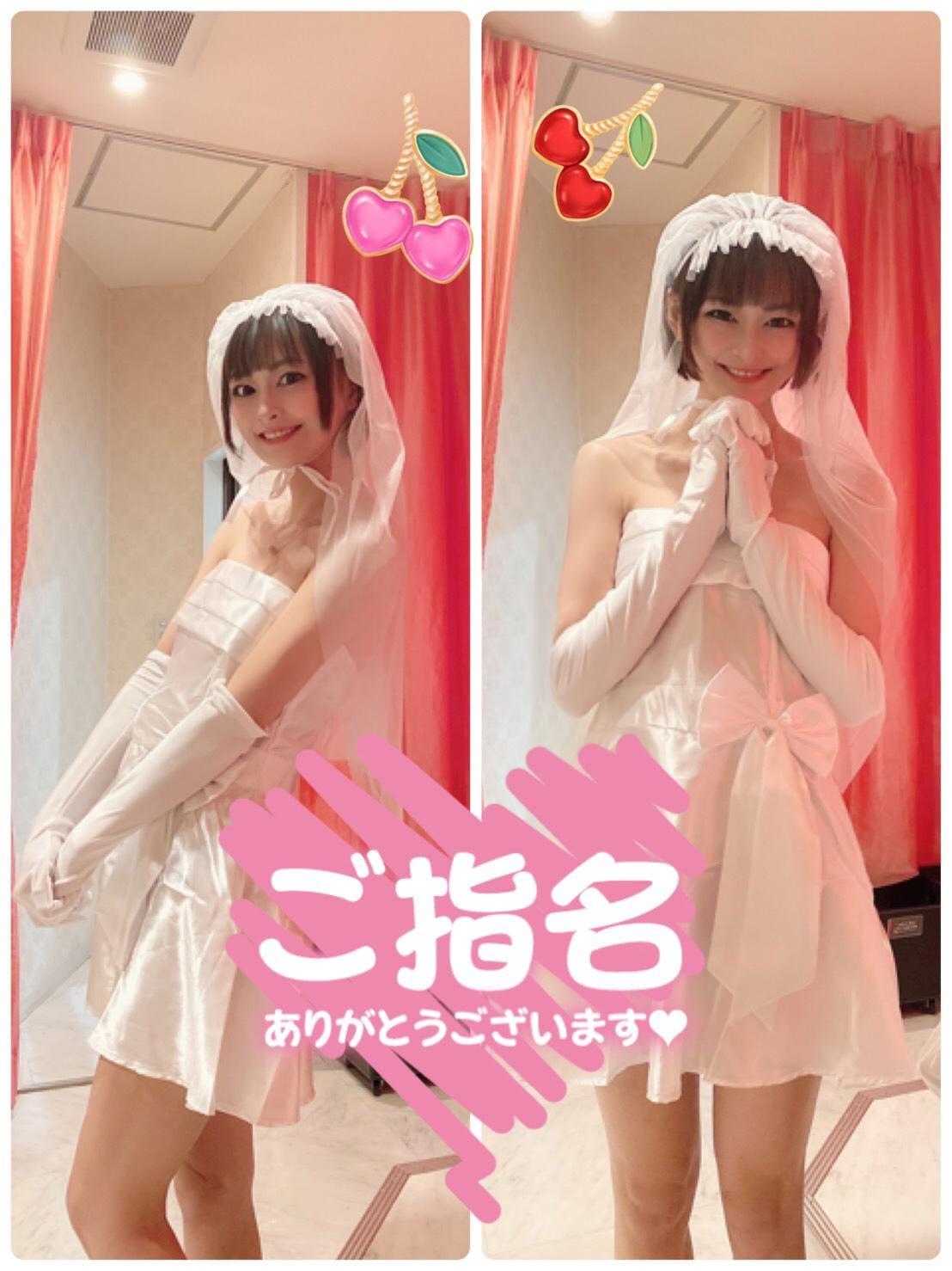 「みよのブログ」01/12(01/12) 14:17 | みよの写メ・風俗動画