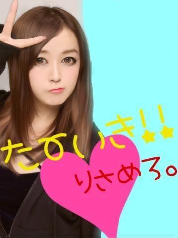 「寒い??(´;ω;`)」01/12(01/12) 17:34 | りさの写メ・風俗動画