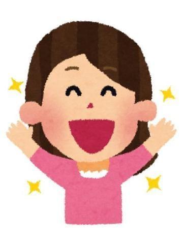 「嬉しいい!」01/12(01/12) 18:40 | ももの写メ・風俗動画