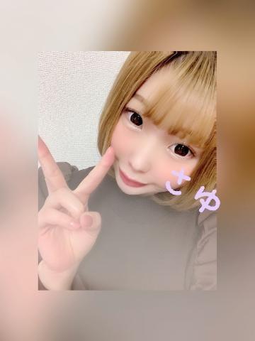 「[今日の私の体温]:フォトギャラ」01/12(01/12) 19:01 | さゆの写メ・風俗動画