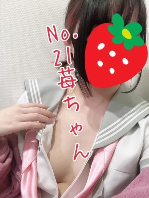 「No.21苺」01/12(01/12) 19:48 | 苺の写メ・風俗動画