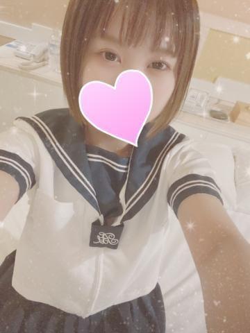 「えみるです!!!」01/13(01/13) 09:53 | 咲瑠(えみる)の写メ・風俗動画