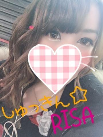 「しゅっきん☆」01/13(01/13) 12:01 | りさの写メ・風俗動画