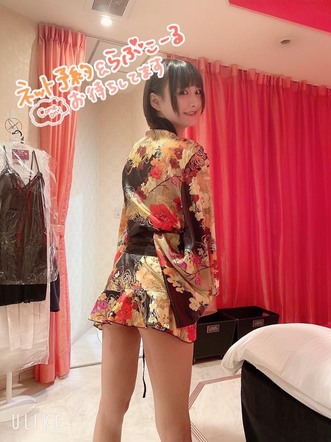 「みよのブログ」01/13(01/13) 18:43 | みよの写メ・風俗動画