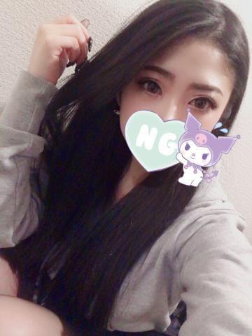 「やっぴいぃぃいぃ*.(*´? ? `?*).*」01/13(01/13) 22:13 | あいかの写メ・風俗動画