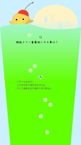 水無月かのん(巨乳・エロイ)|札幌・すすきのソープの最新写メ日記