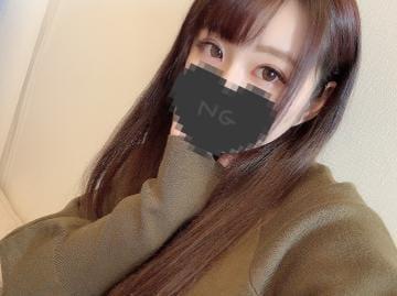 「お礼」01/14(01/14) 04:52 | やや体験入店2日目♬の写メ・風俗動画