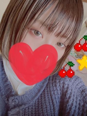「えちえちっ!(*´ω`*)」01/14(01/14) 10:04 | 咲瑠(えみる)の写メ・風俗動画