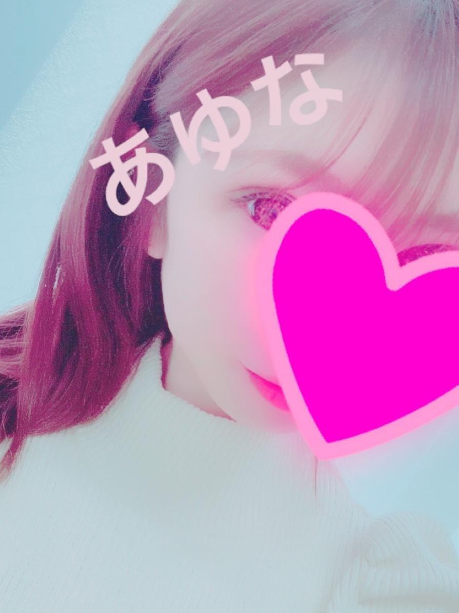 「おはよ〜♪」01/14(01/14) 10:09   あゆなの写メ・風俗動画