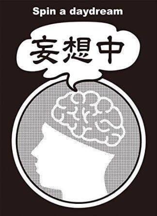 「[お題]from:トランキライザーさん」11/27(11/27) 13:19   みひろの写メ・風俗動画