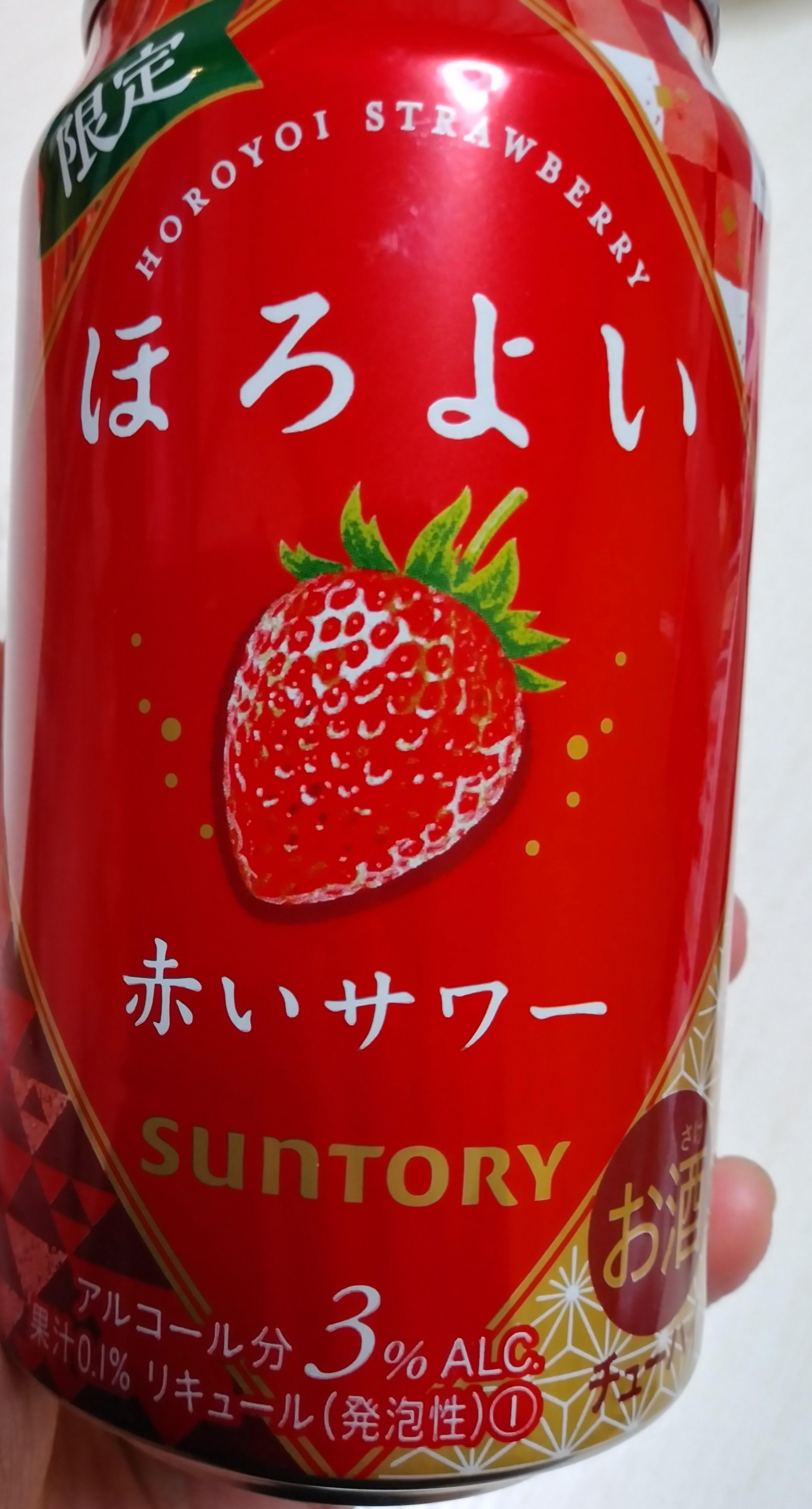 「いちごの季節♥」01/14(01/14) 12:00 | アユミの写メ・風俗動画