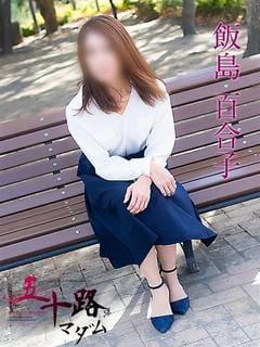 「出勤しました♪」01/14(01/14) 16:53   飯島百合子(いいじまゆりこ)の写メ・風俗動画