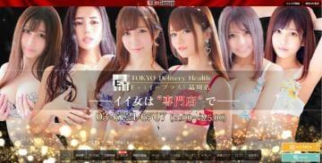 「?NEWバナー?」01/14(01/14) 17:28   逢沢まりあの写メ・風俗動画