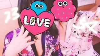 「ニューフェイス!」01/14(01/14) 19:25 | 河村の写メ・風俗動画