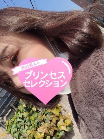 「2日目」01/14(01/14) 23:05   しおりの写メ・風俗動画