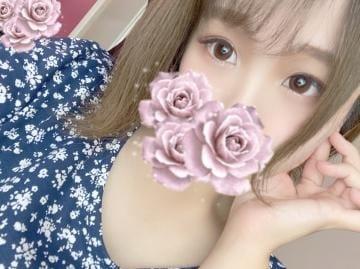 「すいません…お休みします」01/15(01/15) 11:02 | のんの写メ・風俗動画