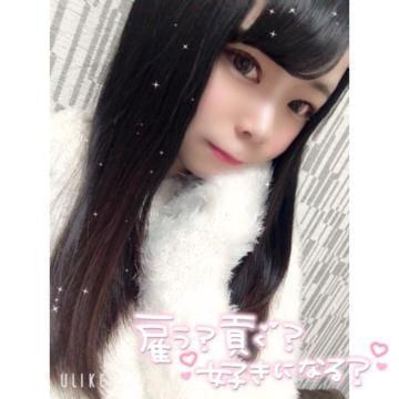 「待ってるよ??」01/15(01/15) 16:00 | まきの写メ・風俗動画
