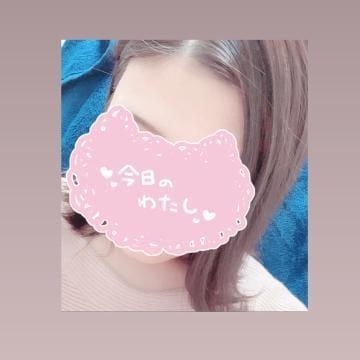 「イベント〜!!」01/15(01/15) 18:24   さりねの写メ・風俗動画