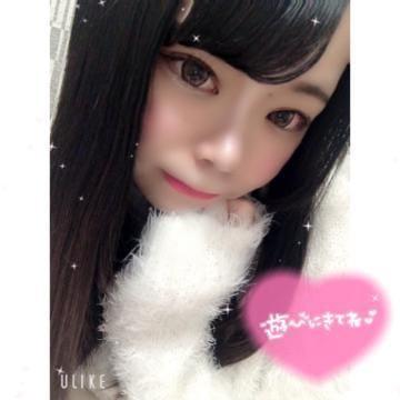 「誘って???」01/15(01/15) 20:01 | まきの写メ・風俗動画
