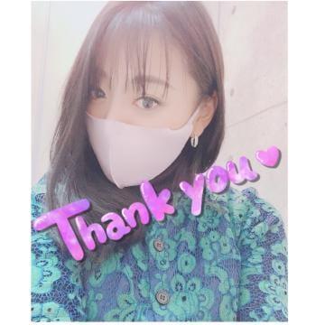 「お礼?N様ホテルアイマーレ」01/15(01/15) 20:42 | にいなの写メ・風俗動画