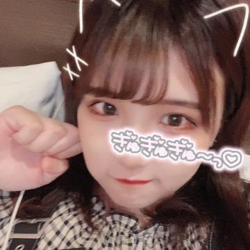 「お礼?」01/16(01/16) 04:46   きなこの写メ・風俗動画