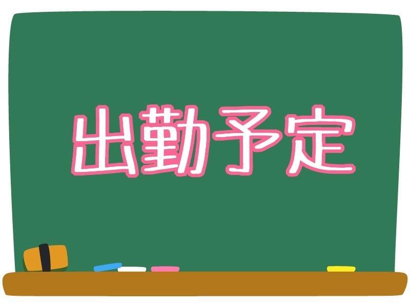「来週の出勤予定」01/16(01/16) 10:40 | さとみさん新人の写メ・風俗動画
