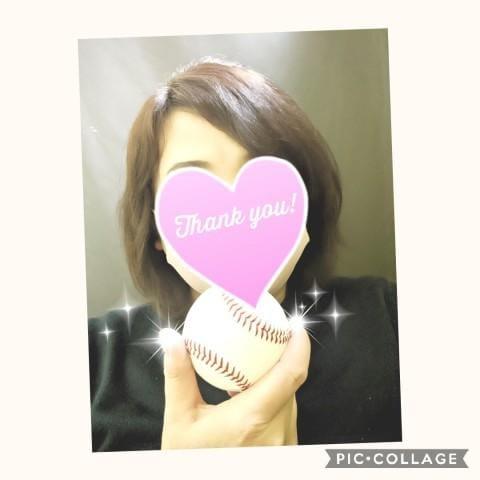 「お知らせ」01/16(01/16) 11:04 | 黒田真奈の写メ・風俗動画